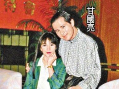 郑裕玲和前男友甘国亮