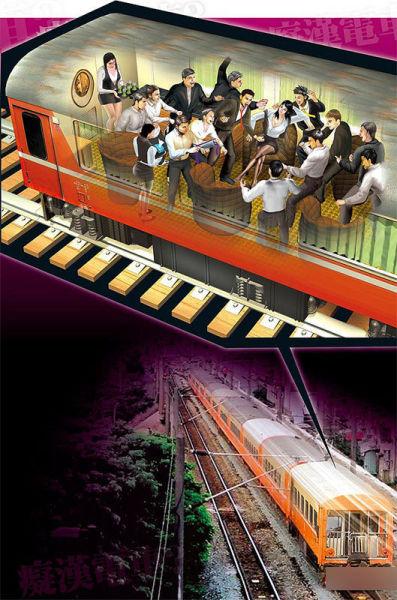 台湾1女战18男火车性爱派对终审 主犯被判刑