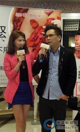 沈玉琳与老婆大谈私处保养