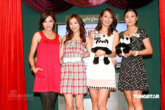 组图:廖碧儿配音狂练汉语发音开心模仿小熊猫