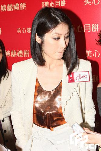 组图:陈慧琳短装扮出席活动腹部并无明显隆起