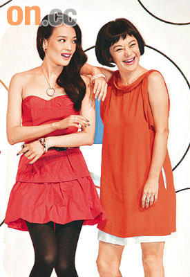 Shu Qi and Sylvia Chang