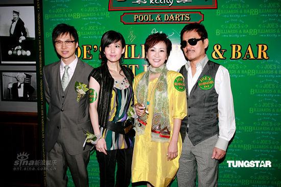 Joe Nieh, Vivian Chow, Deborah Li/Dik Bo Lai
