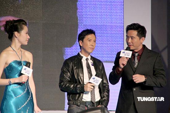 组图:甄子丹上海代言对新版《陈真》有信心