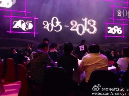 纪念演唱会现场(图片来自微博)