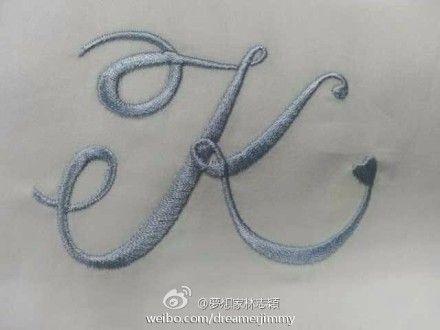 林志颖婚礼logo