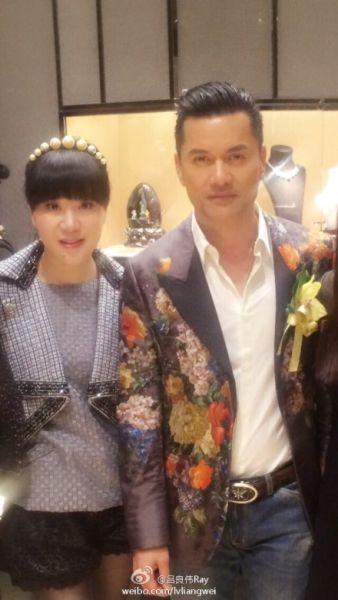 吕良伟与妻子杨小娟