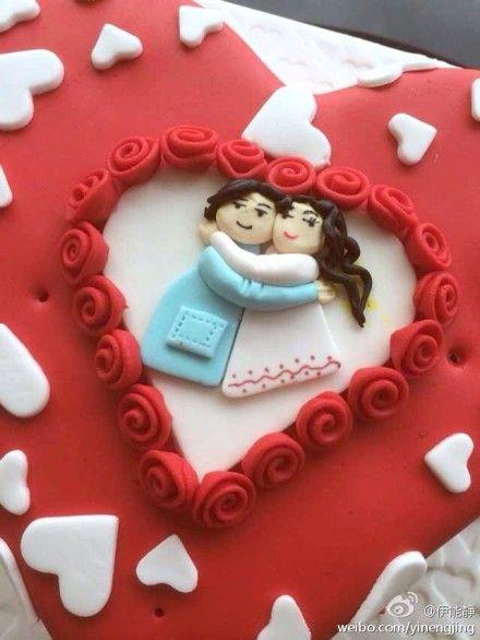 伊能静秦昊恋爱一周年订做蛋糕