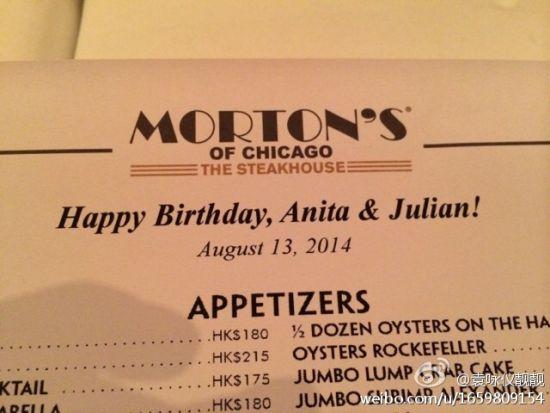 菜单上印着一家三口的名字