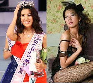 欧美小姐人体艺术照_08年韩国小姐季军裸体写真及19禁mv曝光(组图)