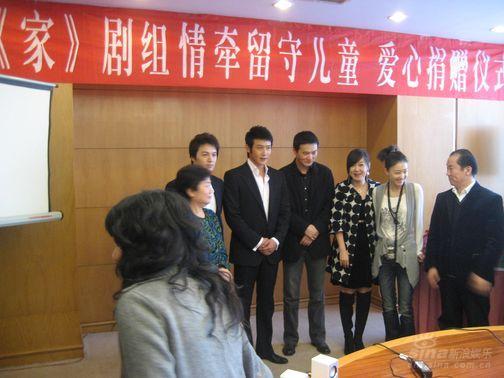 王丽坤山东为《家》助阵出席爱心捐赠仪式(图)
