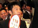 林依轮入选明星慈善榜