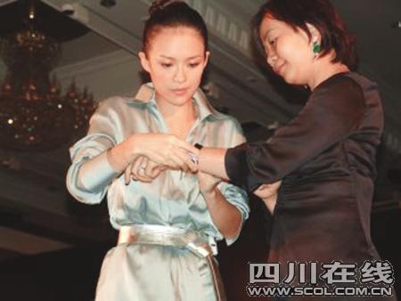 章子怡上海捐款待核实《完娱》回忆戛纳亲历