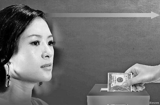曾帮数钱的记者:章子怡募集的钱没捐不可原谅