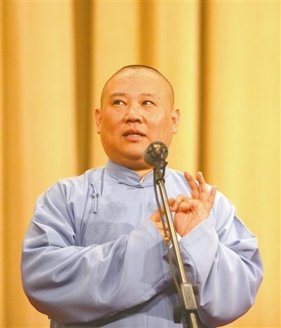 郭德纲质疑5万赔偿金自称和北京台依然是朋友
