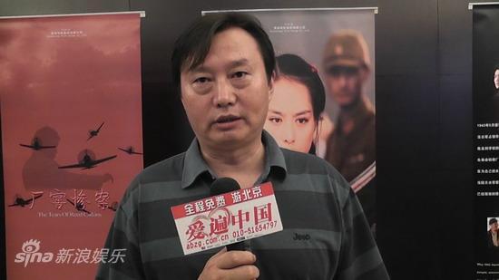 爱遍中国电影采风《厂窖惨案》首映式