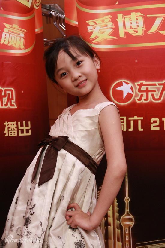 杨紫张一山抢拍戏赶开学林妙可报到9月1日上课