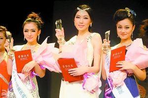 国际小姐重庆三甲遭网友质疑