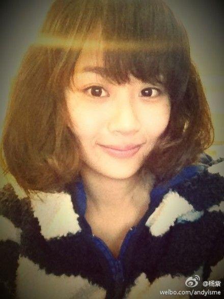 杨紫庆20岁生日