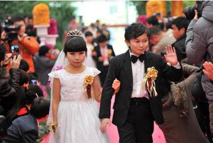 袖珍情侣集体婚礼