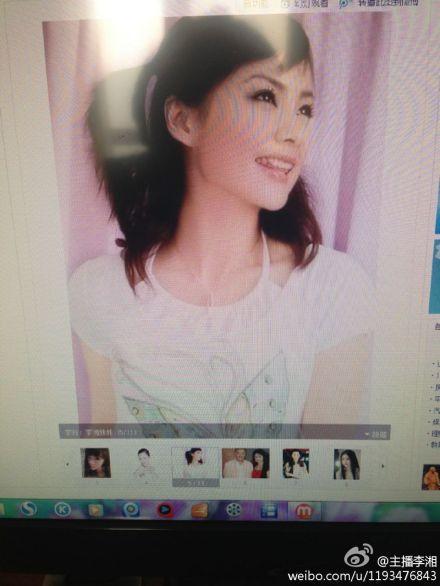 网传照片中的美女是李湘妹妹