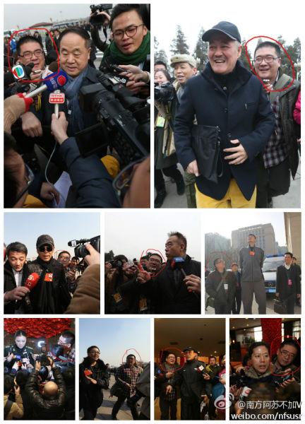 记者跑两会访明星委员频抢镜