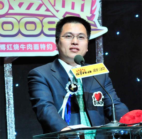图文:网络盛典--汇源果汁集团营销总监邓学良