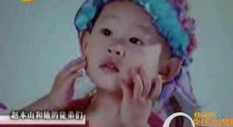 组图:小沈阳爱女网上曝光父女情深乐融融
