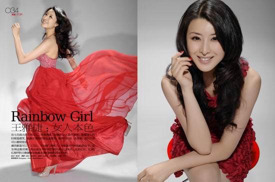 红色装扮演绎出不俗的风尚,性感治艳之余尽显张扬狂野个性,以纯粹的视