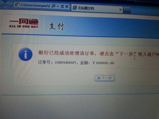 杨幂微博上晒出的图片,引发被PS质疑