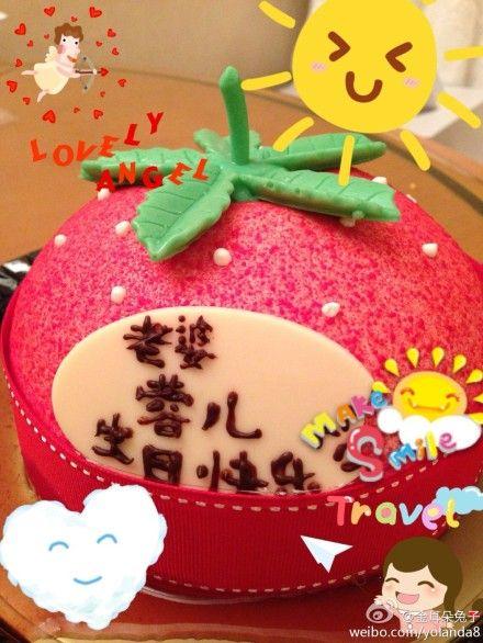 王宝强为老婆定制蛋糕