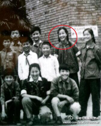 刘晓庆13岁绝版照曝光