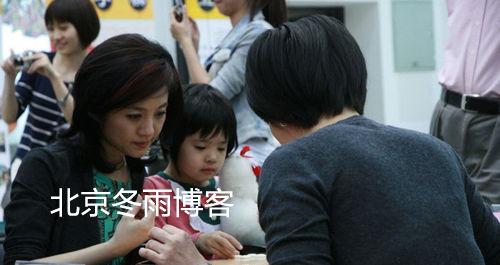 许戈辉与女儿