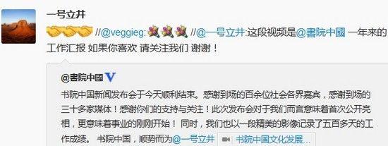 王菲微博支持李亚鹏
