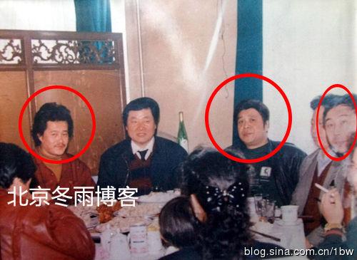 赵本山、赵忠祥青涩合影曝光,冯巩入镜。