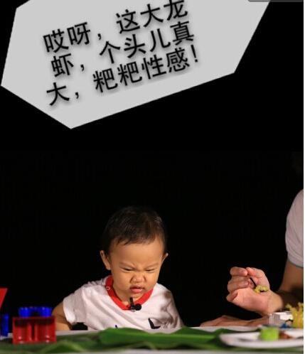 李小璐女儿甜馨。