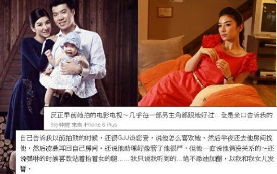 黄奕离婚并拥有女儿监护权,前夫黄毅清展开一连串反攻。