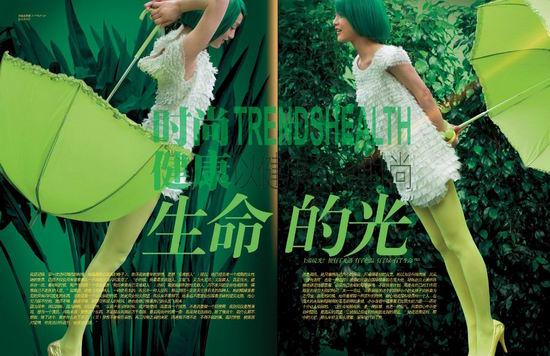 图文:周迅化身绿精灵--周迅手持绿伞轻舞