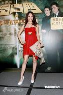 组图:郭可盈宣布二月产女怀孕五月仍穿高跟鞋