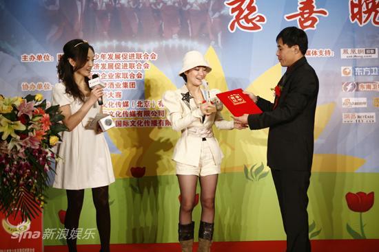 图文:太阳城孤儿成长基地启动-爱心慈善大使颁发证书