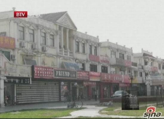 图文:臧天朔庭审-斗殴案发生地