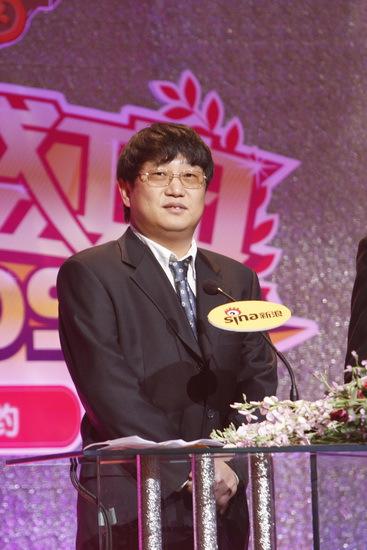 图文:新浪网络盛典-新浪执行副总裁总编辑陈彤
