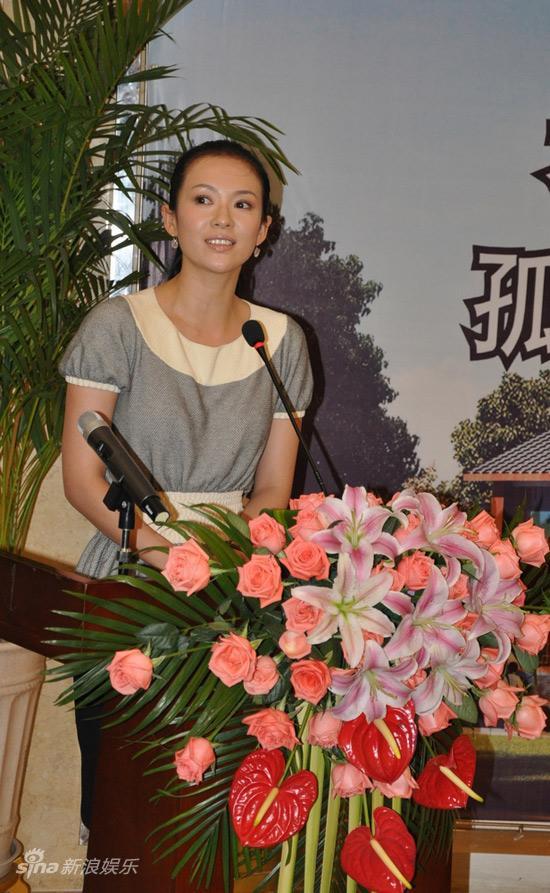 图文:章子怡德阳项目儿童节启动-章子怡上台发言