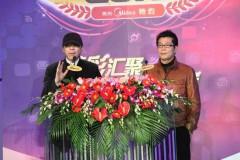 新浪2010网络盛典揭晓微博元年微力无穷(组图)