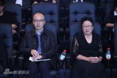 陈雨黎追思会在京举行张艺谋倪妮出席(图)