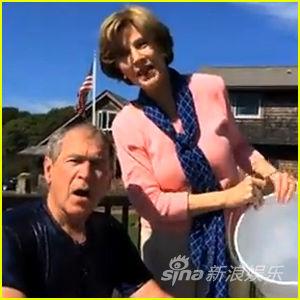 小布什也接受冰桶挑战