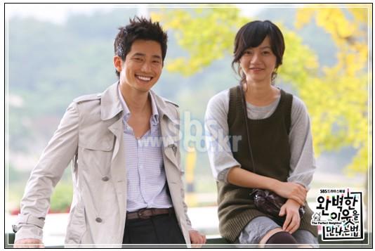 07韩剧盘点--8大梦幻情侣:朴时厚和裴斗娜