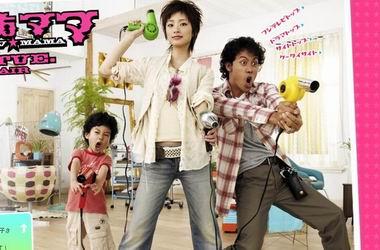 新浪电视剧排行榜第4季日剧:《我的野蛮老妈》