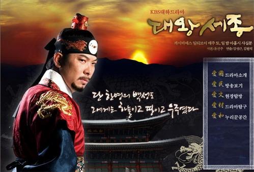 2008韩剧前瞻--KBS:倾力打造迷你剧