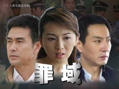 北京博瑞杰国际影视文化传播有限公司简介作品